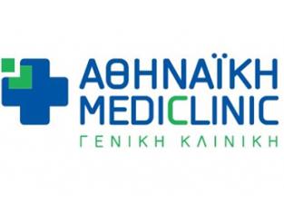 ΩΡΛ Χαλκίδας Χαραλάμπους ORL Athens mediclinic